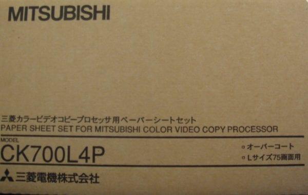 Mitsubishi CK-700L4P