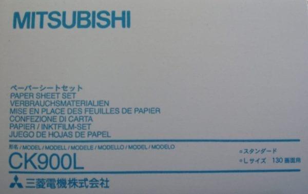Mitsubishi CK-900L