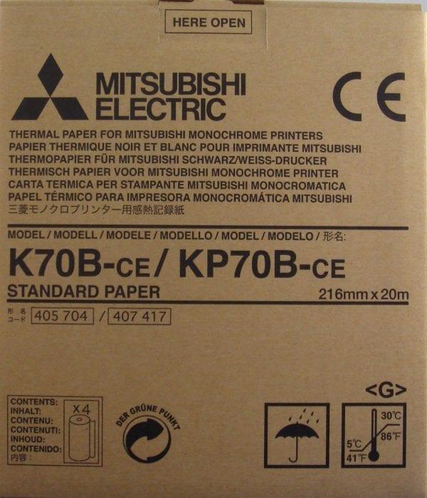Mitsubishi KP-70B