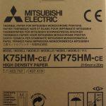 Mitsubishi KP-75HM